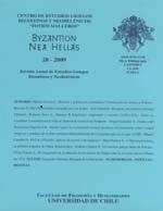 Byzantion Nea Hellás